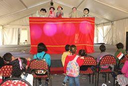 فعاليات مخيم طفل قصور الثقافة بمعرض الكتاب   (1)