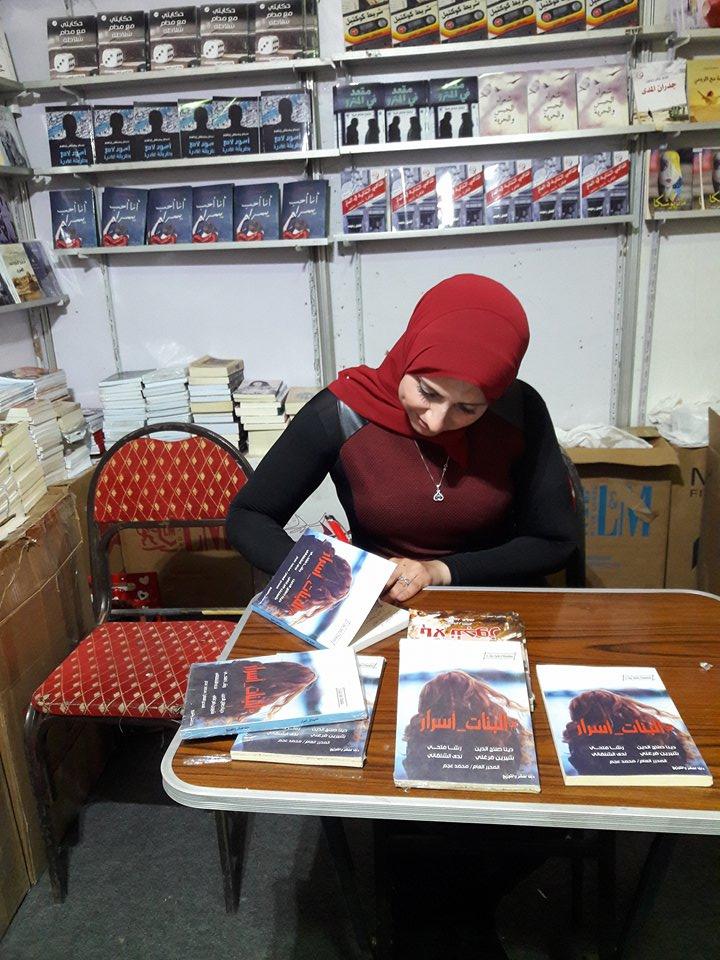 رشا فتحى توقع كتاب البنات أسرار بمعرض القاهرة للكتاب (11)