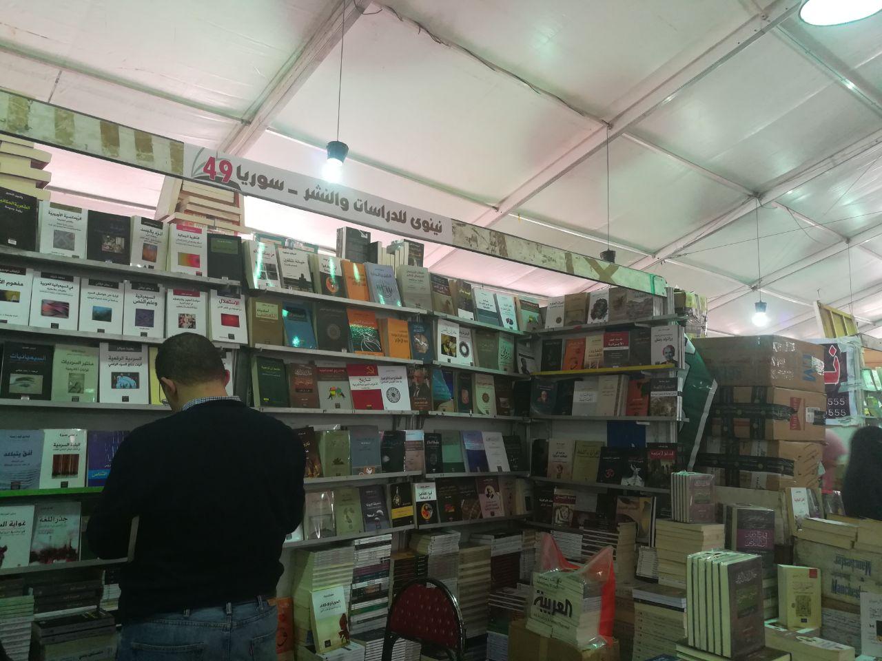 دور نشر عربية بمعرض الكتاب (2)