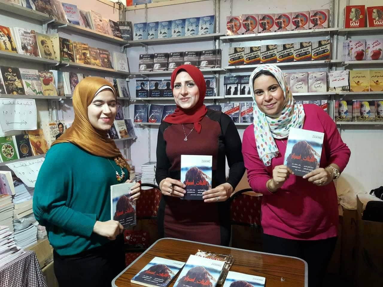 رشا فتحى توقع كتاب البنات أسرار بمعرض القاهرة للكتاب (6)