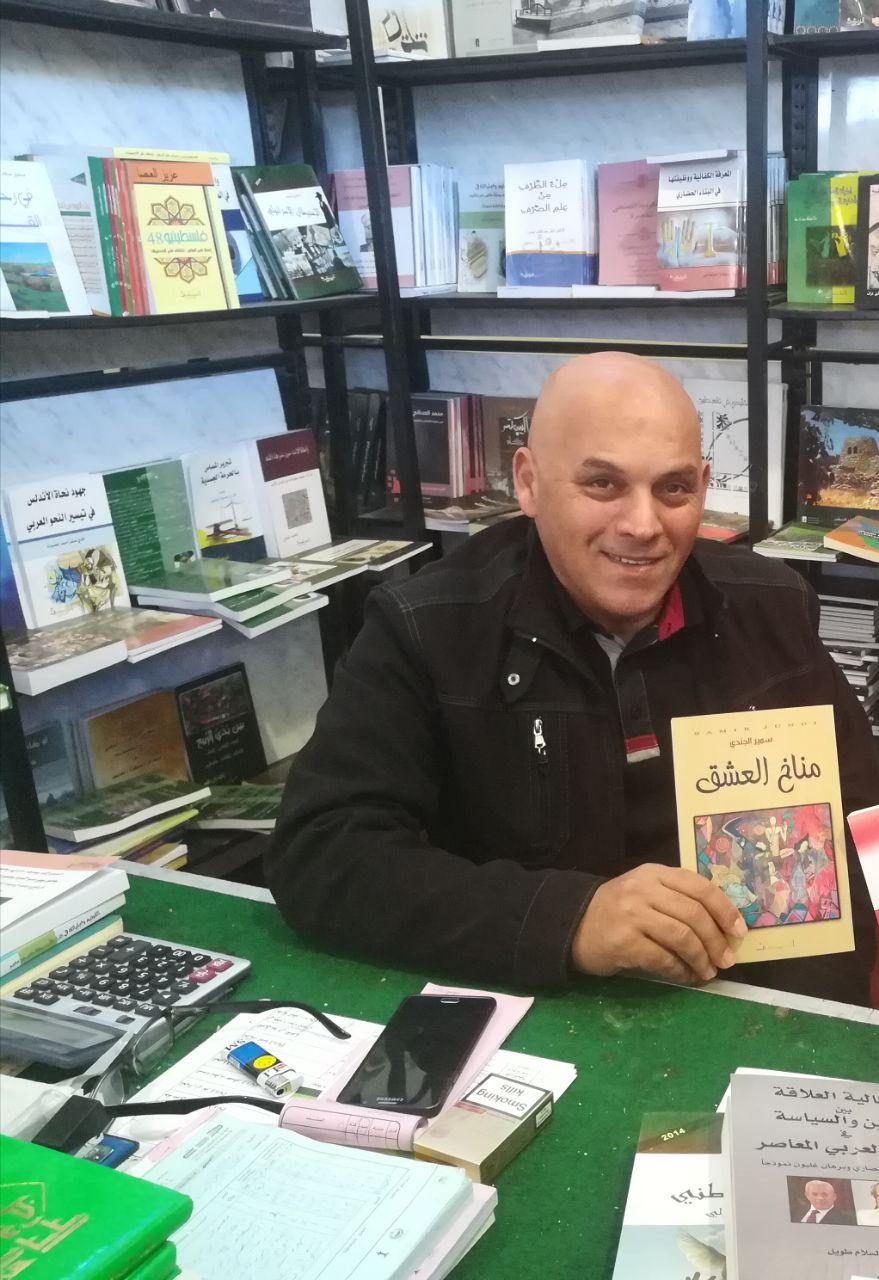 دور نشر عربية بمعرض الكتاب (3)