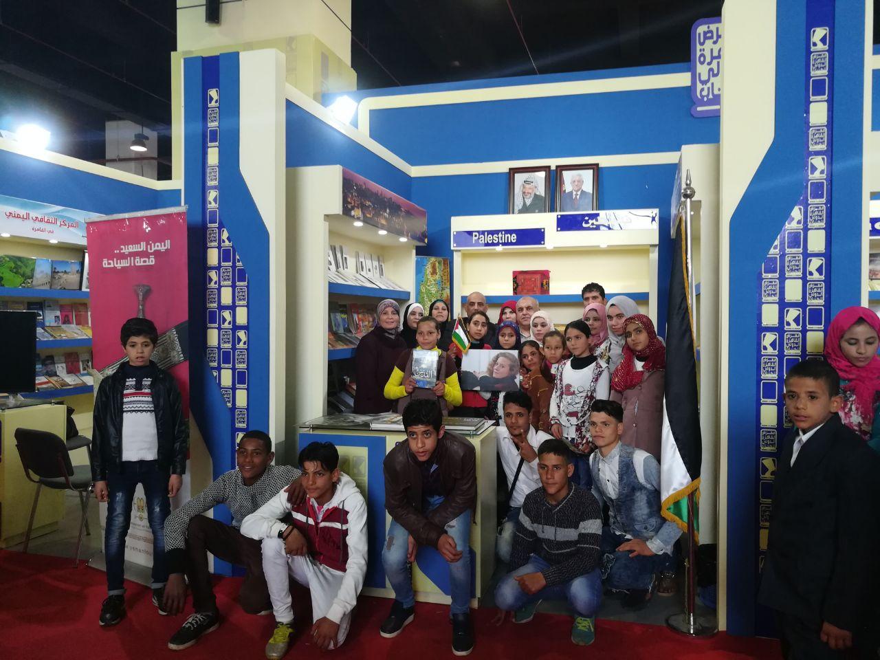 طلاب فلسطينين فى زيارة لمعرض الكتاب (1)