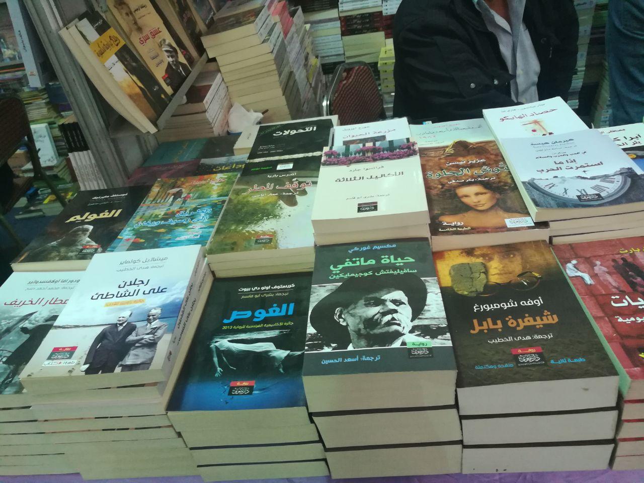 دور نشر عربية بمعرض الكتاب (1)