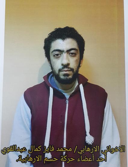 أعترافات ارهابى تنظيم حسم .. لدينا تكليفات من اسطنبول والدوحه بالقيام بعمليات ارهابيه داخل القاهره اثناء الانتخابات الرئاسية  195110-01-(11)-(1)