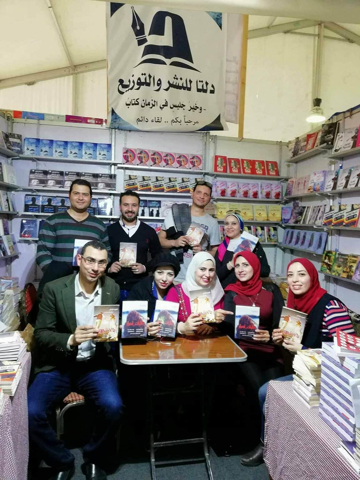 رشا فتحى توقع كتاب البنات أسرار بمعرض القاهرة للكتاب (3)