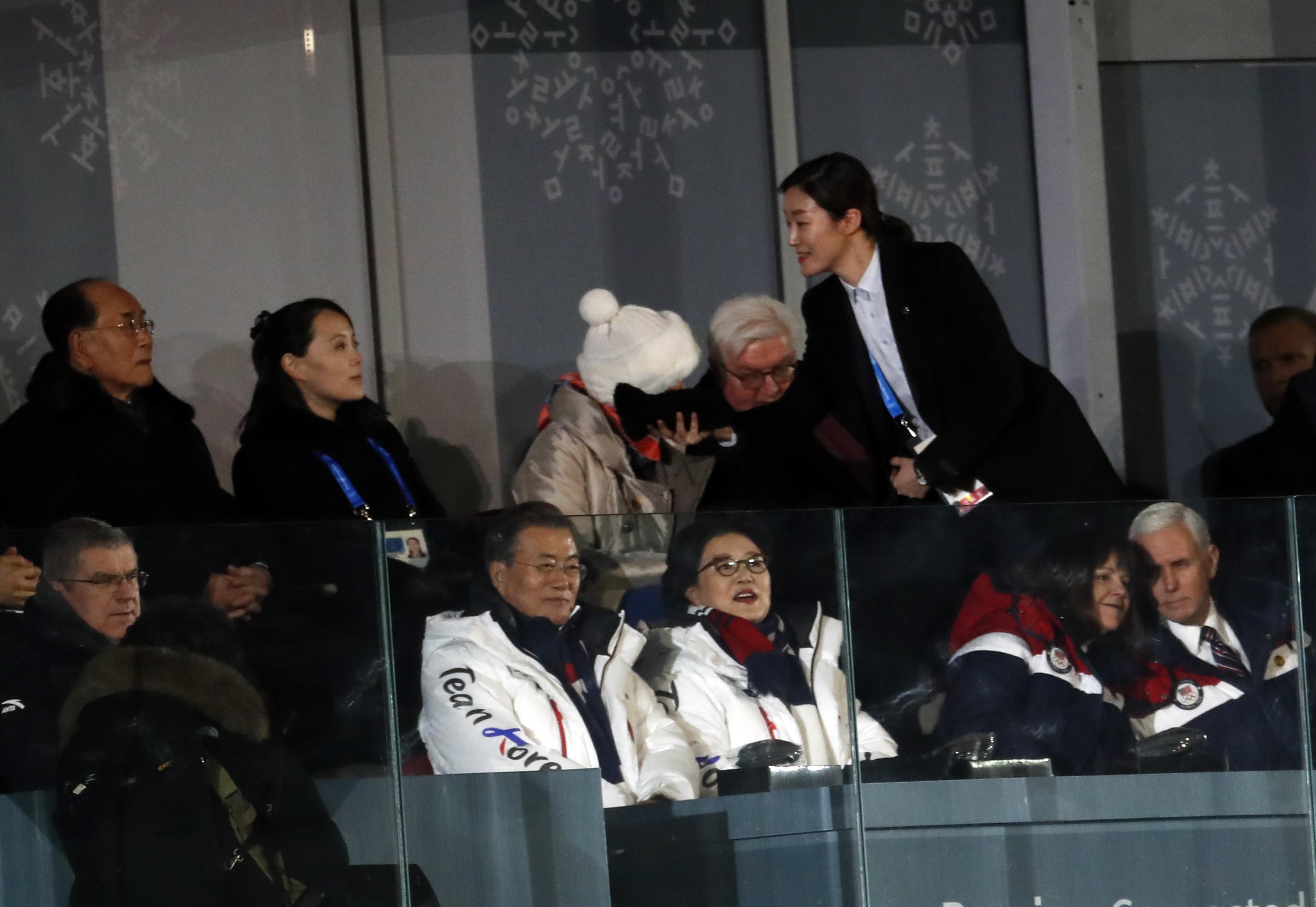 حضور شقيقة زعيم كوريا الشمالية الأولمبياد