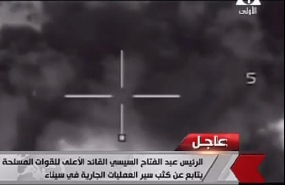 العملية الشاملة سيناء (6)