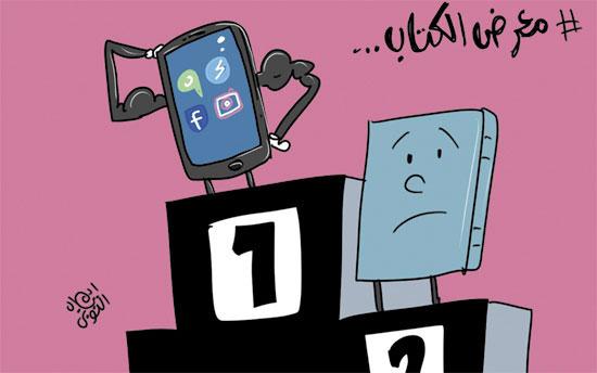 كاريكاتير-(9)