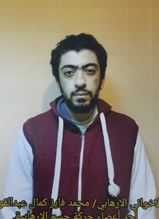 أحد الإرهابيين