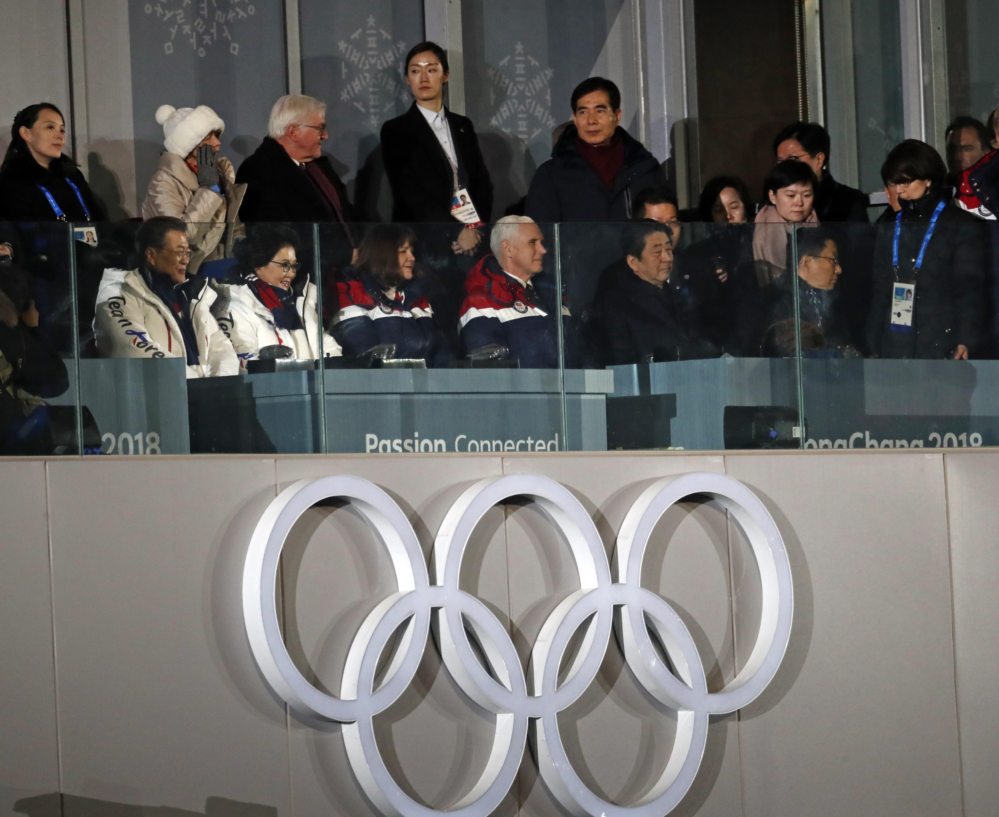 حضور رئيس كوريا الجنوبية ورئيس الوزراء اليابانى والرئيس الألمانى