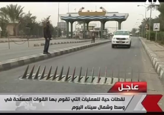 العملية الشاملة سيناء (7)