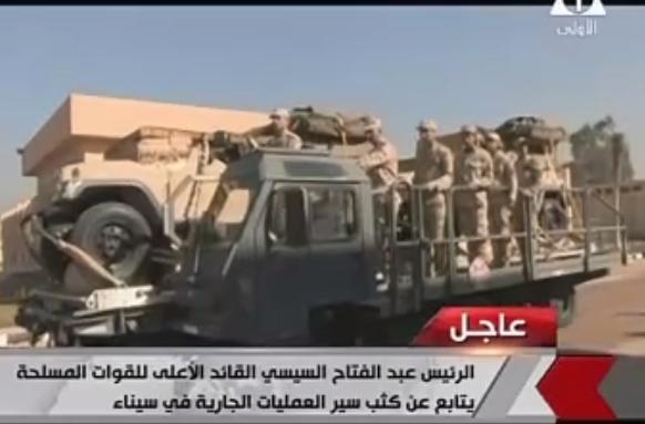 العملية الشاملة سيناء (3)