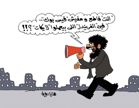كاريكاتير-(2)