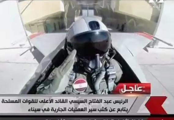 العملية الشاملة سيناء (4)