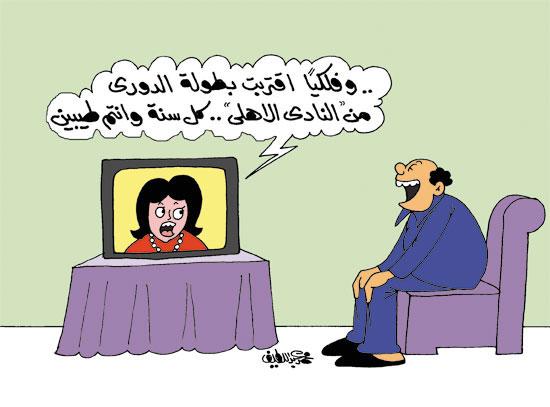 كاريكاتير-(1)