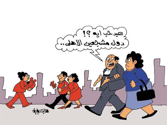 كاريكاتير-(4)