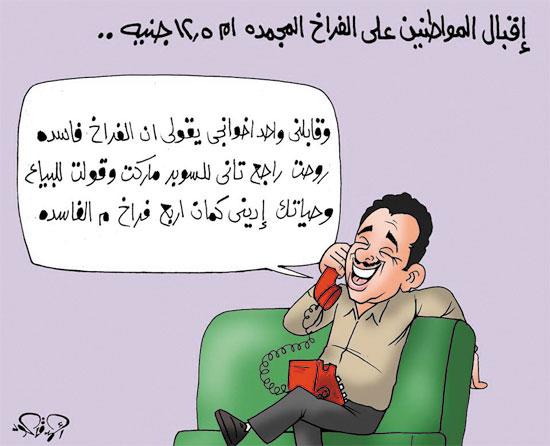 كاريكاتير-(13)