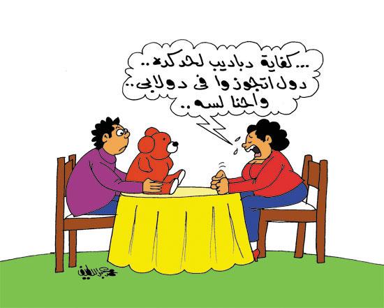كاريكاتير-(3)