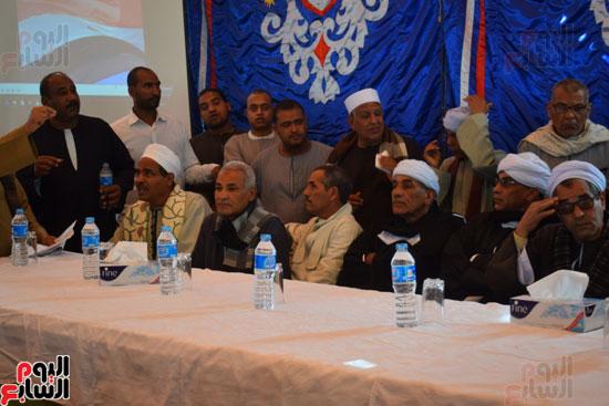 فعاليات مؤتمر دعم الرئيس السيسي بالأقصر