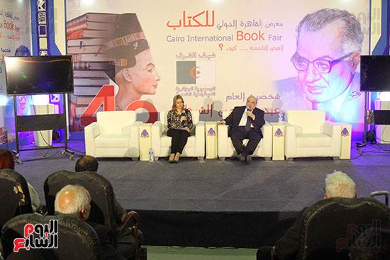 مصطفى الفقى فى ختام فعاليات اللقاء الفكرى فى معرض القاهرة الدولى للكتاب (1)