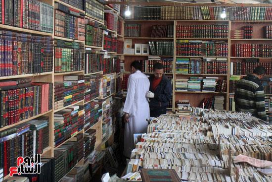 معرض القاهرة الدولى للكتاب (17)