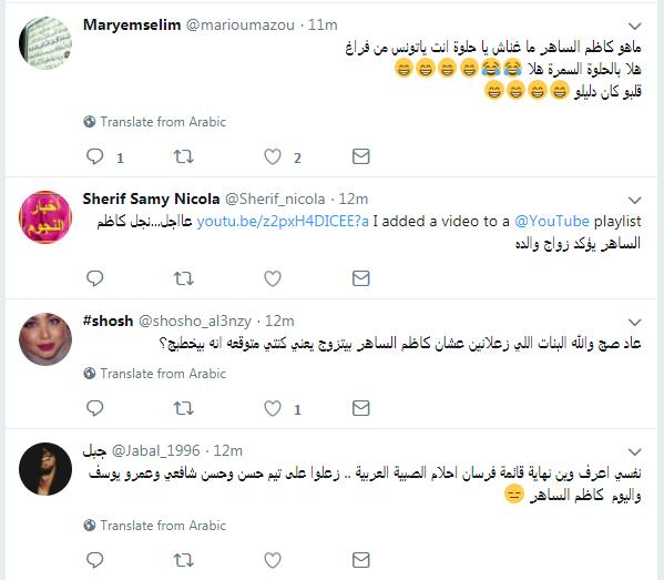 خطوبة كاظم الساهر
