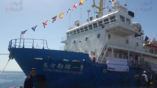السفينة التى باكتشافات البترول بالبحر الاحمر