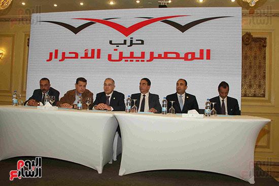 مؤتمر المصريين الاحرار (1)