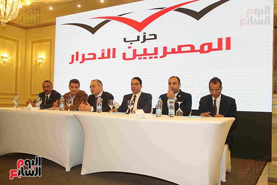 مؤتمر المصريين الاحرار (4)