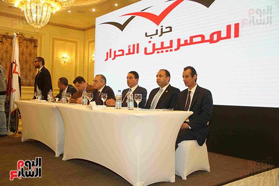 مؤتمر المصريين الاحرار (7)