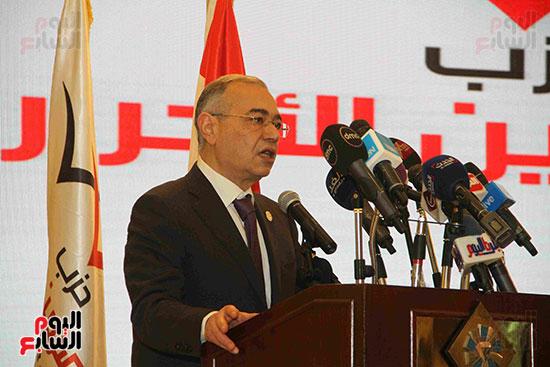 مؤتمر المصريين الاحرار (15)