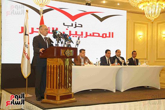 مؤتمر المصريين الاحرار (16)