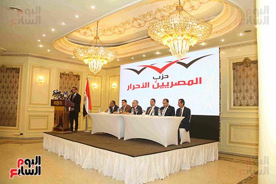 مؤتمر المصريين الاحرار (9)