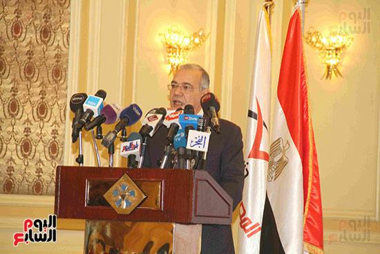 مؤتمر المصريين الاحرار (19)