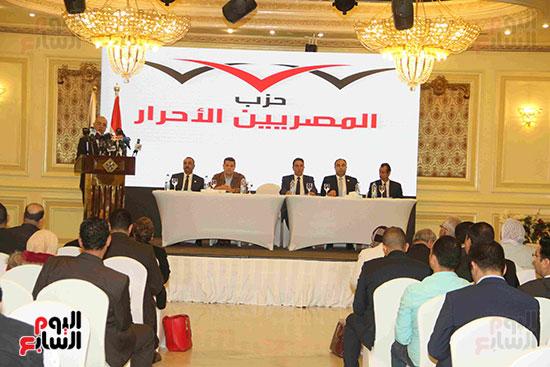 مؤتمر المصريين الاحرار (17)