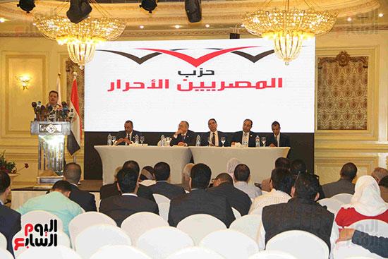 مؤتمر المصريين الاحرار (21)