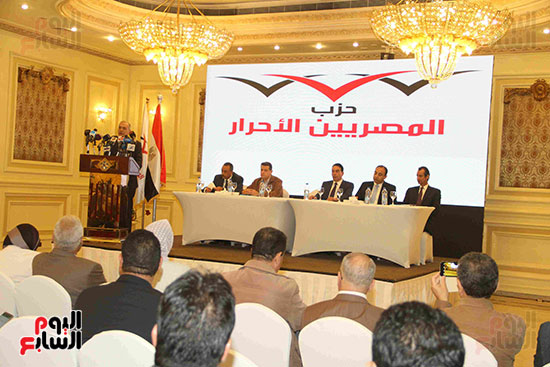 مؤتمر المصريين الاحرار (18)