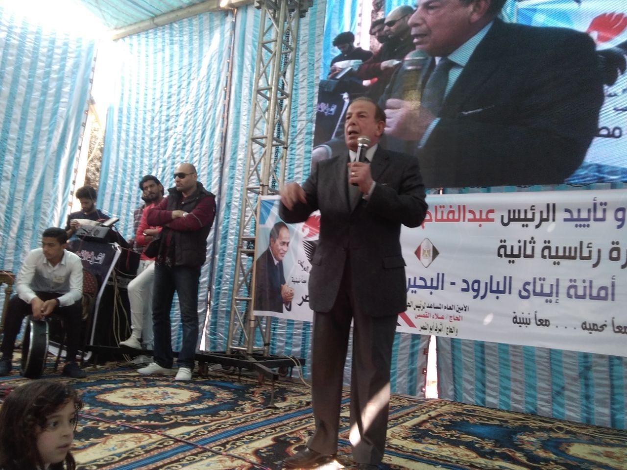 2 اللواء فاروق المق حى عضو مجلس النواب الاسبق