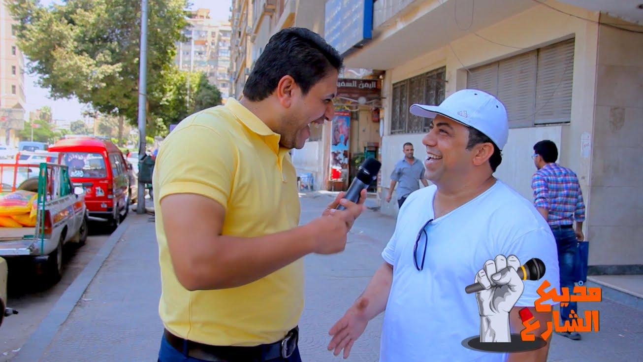 أحمد رأفت مذيع الشارع