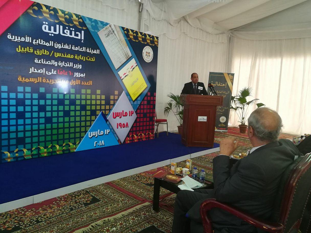 المهندس ياسر المغربى مستشار الوزير للمشروعات القومية