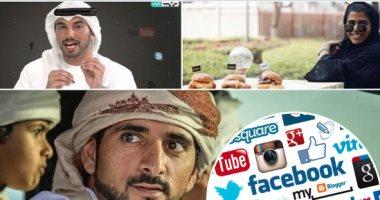 مشاهير السوشيال ميديا فى الامارات ومواقع التواصل الاجتماعى