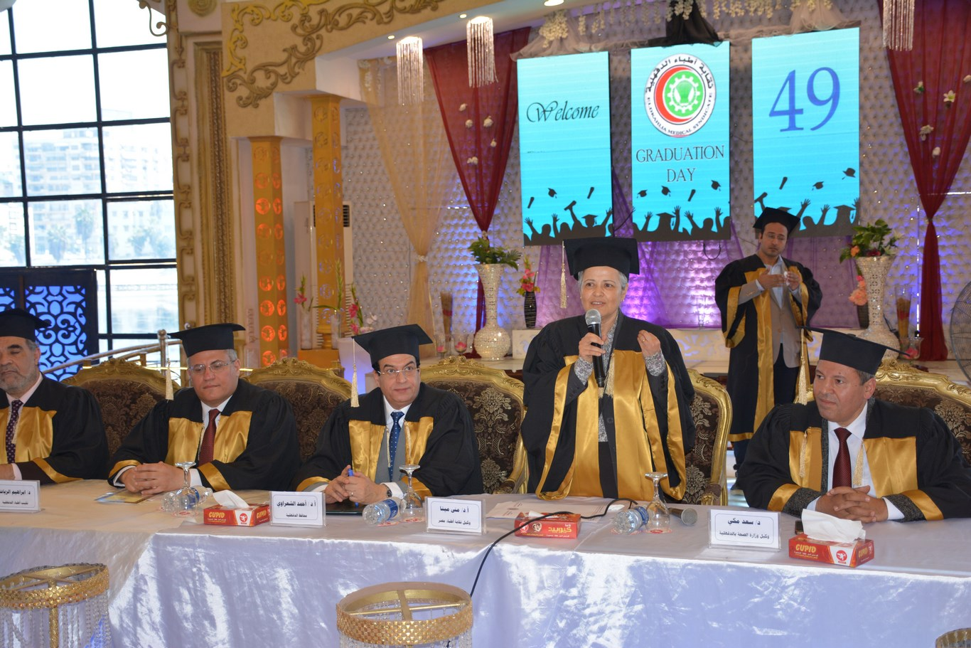 حفل تخريج طلاب الدفعة 49 طب المنصورة  (3)