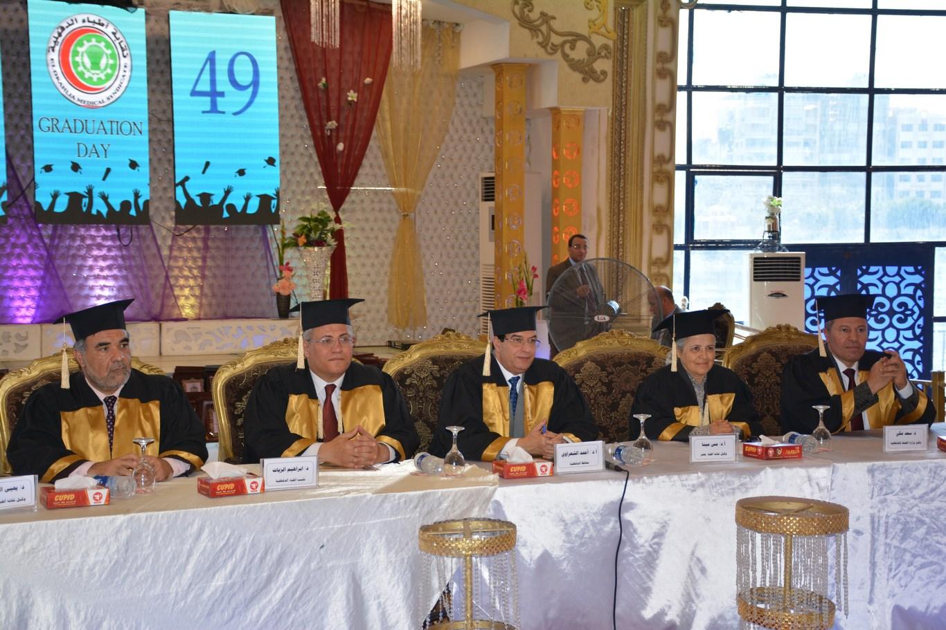 حفل تخريج طلاب الدفعة 49 طب المنصورة  (1)