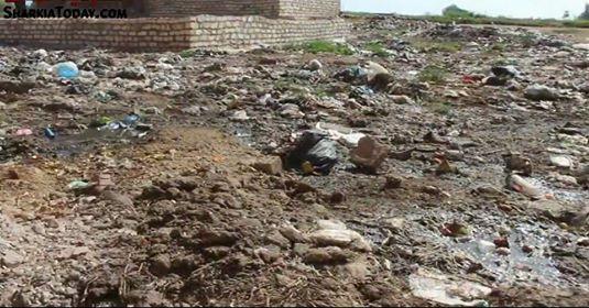 القمامة ومياه الصرف تغزو القرية