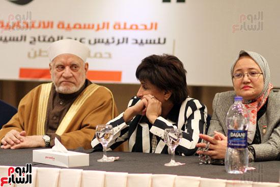 مؤتمر حملة مواطن لدعم الرئيس السيسى (20)