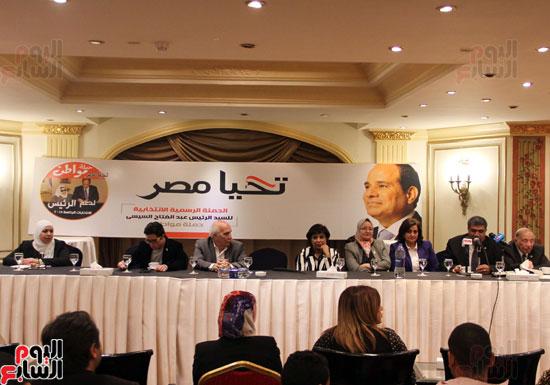 مؤتمر حملة مواطن لدعم الرئيس السيسى (11)