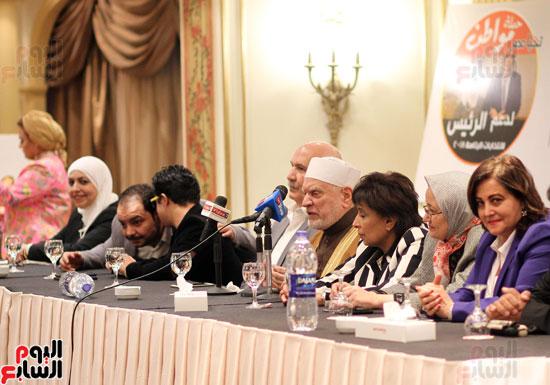 مؤتمر حملة مواطن لدعم الرئيس السيسى (16)