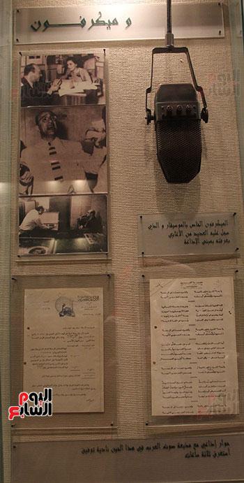 الميكرفون-الخاص-به-الذى-سجل-عليه-جميع-أغانية-بالإذاعة-المصرية