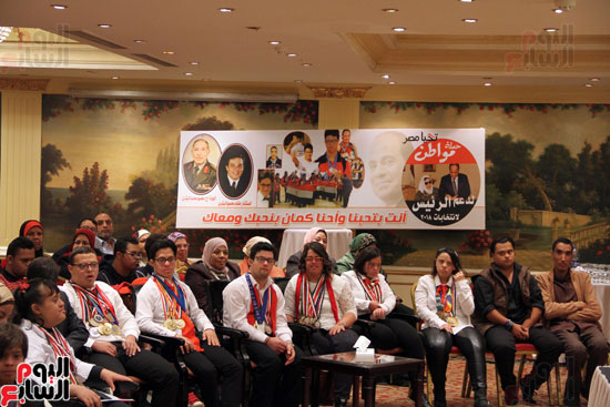 مؤتمر حملة مواطن لدعم الرئيس السيسى (5)