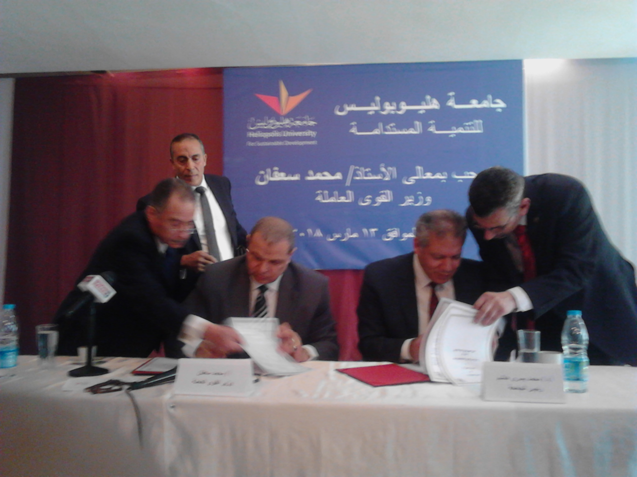 توقيع بروتوكولى تعاون بين القوى العاملة وجامعة هوليوبوليس  (3)